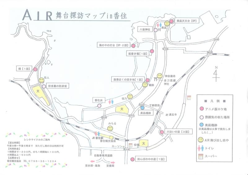 f:id:kabutoyama-tigers:20160329160816j:image