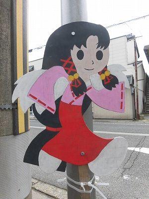 f:id:kabutoyama-tigers:20160329162054j:image