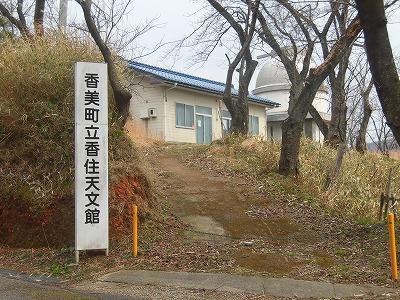 f:id:kabutoyama-tigers:20160329162734j:image