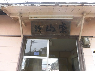 f:id:kabutoyama-tigers:20160329170717j:image