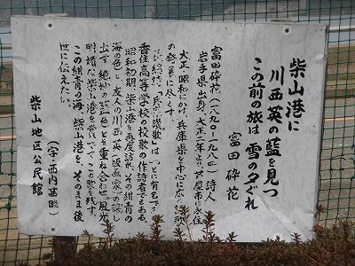 f:id:kabutoyama-tigers:20160329171954j:image