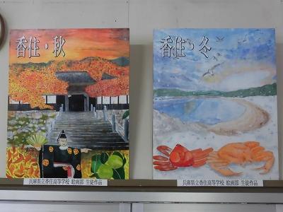f:id:kabutoyama-tigers:20160329172538j:image
