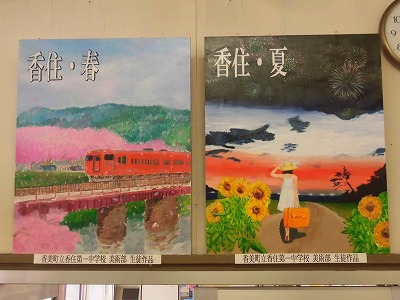 f:id:kabutoyama-tigers:20160329172539j:image
