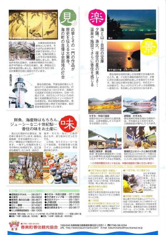 f:id:kabutoyama-tigers:20160329173217j:image