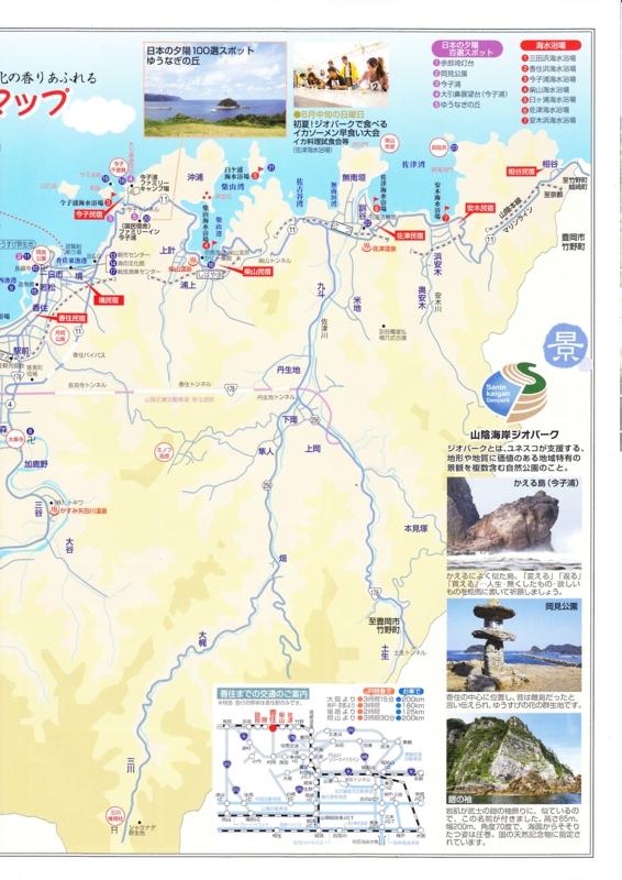 f:id:kabutoyama-tigers:20160329174141j:image