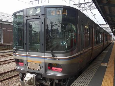 f:id:kabutoyama-tigers:20160329175848j:image