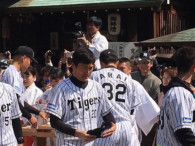 f:id:kabutoyama-tigers:20160404193905j:image