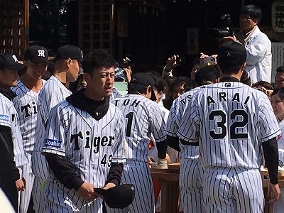 f:id:kabutoyama-tigers:20160404193906j:image
