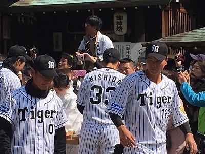 f:id:kabutoyama-tigers:20160404194435j:image