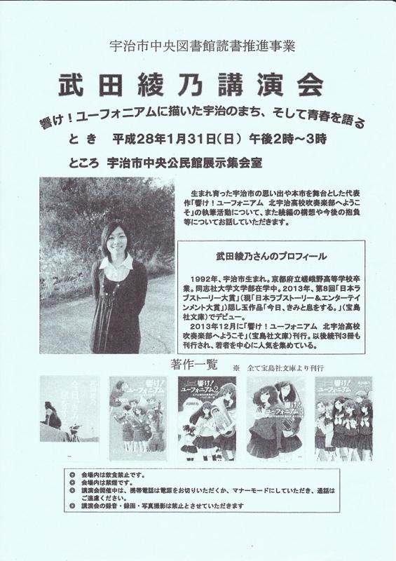 f:id:kabutoyama-tigers:20160411160051j:image