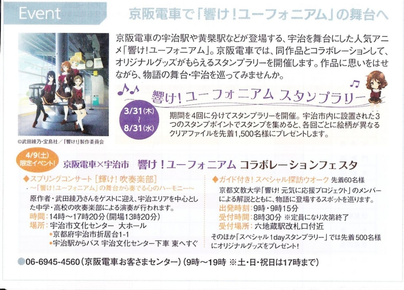 f:id:kabutoyama-tigers:20160413162238j:image:w640