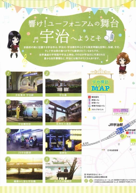 f:id:kabutoyama-tigers:20160413172430j:image