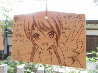 f:id:kabutoyama-tigers:20160418170215j:image