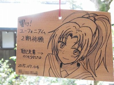 f:id:kabutoyama-tigers:20160418170216j:image