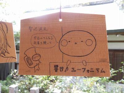 f:id:kabutoyama-tigers:20160418170221j:image