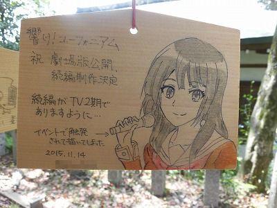f:id:kabutoyama-tigers:20160418170421j:image