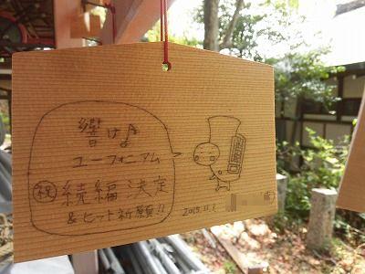f:id:kabutoyama-tigers:20160418170422j:image