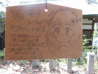 f:id:kabutoyama-tigers:20160418170424j:image