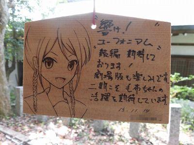 f:id:kabutoyama-tigers:20160418170426j:image