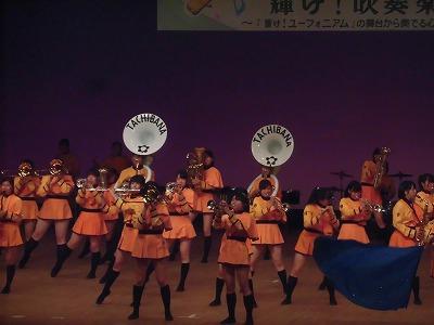 f:id:kabutoyama-tigers:20160420183745j:image