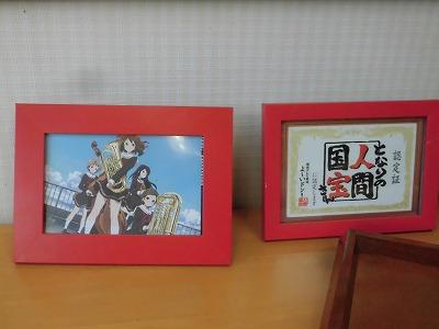 f:id:kabutoyama-tigers:20160420193158j:image