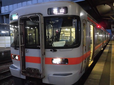 f:id:kabutoyama-tigers:20160508182856j:image