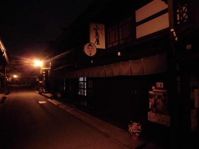 f:id:kabutoyama-tigers:20160509172849j:image