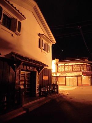 f:id:kabutoyama-tigers:20160509173813j:image