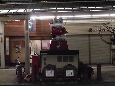 f:id:kabutoyama-tigers:20160509175753j:image