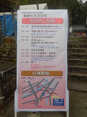 f:id:kabutoyama-tigers:20160509184032j:image