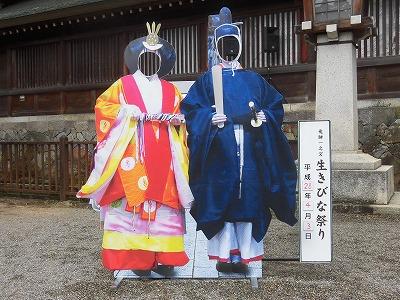 f:id:kabutoyama-tigers:20160515161701j:image