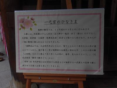 f:id:kabutoyama-tigers:20160515172547j:image