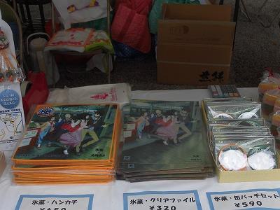 f:id:kabutoyama-tigers:20160515182456j:image