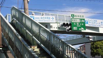 f:id:kabutoyama-tigers:20160606164840j:image