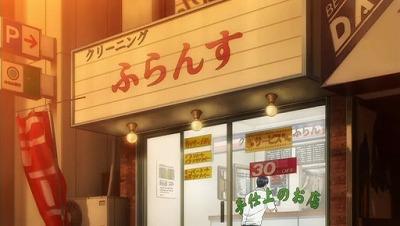 f:id:kabutoyama-tigers:20160606165505j:image