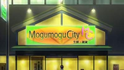 f:id:kabutoyama-tigers:20160606191600j:image