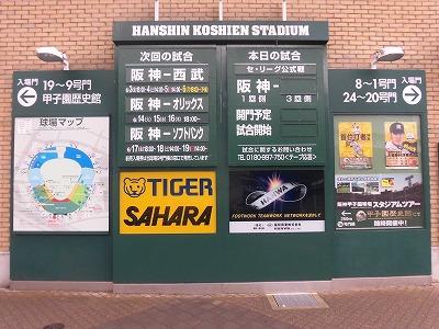f:id:kabutoyama-tigers:20160607180711j:image