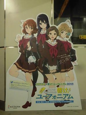 f:id:kabutoyama-tigers:20160618085555j:image