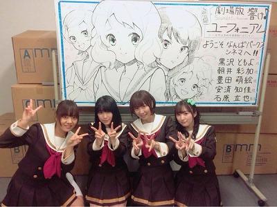f:id:kabutoyama-tigers:20160618171023j:image