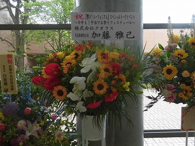 f:id:kabutoyama-tigers:20160618172026j:image