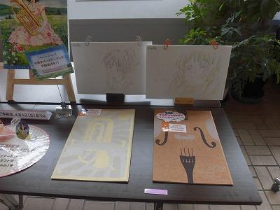 f:id:kabutoyama-tigers:20160618172607j:image