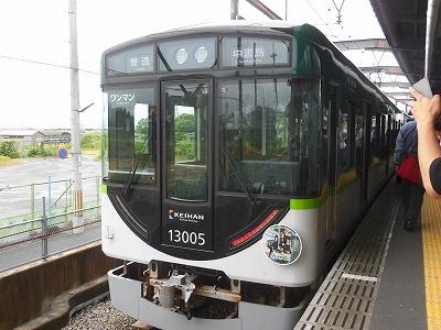 f:id:kabutoyama-tigers:20160618173122j:image