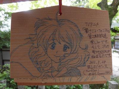 f:id:kabutoyama-tigers:20160618191532j:image