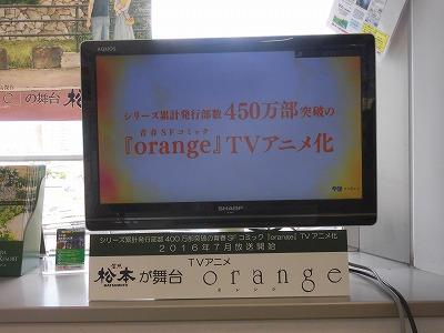 f:id:kabutoyama-tigers:20160709111014j:image