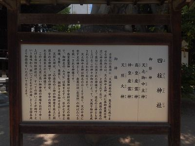f:id:kabutoyama-tigers:20160709112706j:image