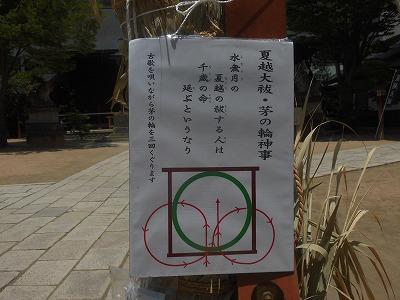 f:id:kabutoyama-tigers:20160709112707j:image