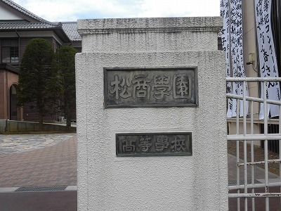f:id:kabutoyama-tigers:20160717174416j:image