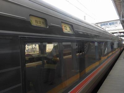f:id:kabutoyama-tigers:20160717193415j:image