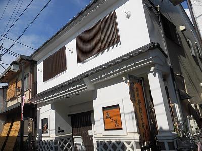 f:id:kabutoyama-tigers:20160724180557j:image