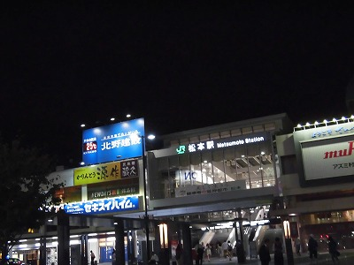 f:id:kabutoyama-tigers:20160724180559j:image